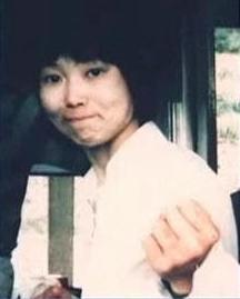 Aya Kito